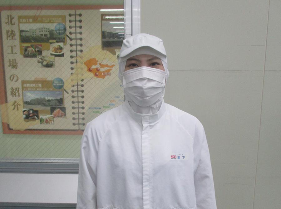株式会社 スギヨ